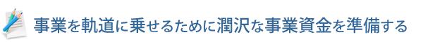 sanko_image1